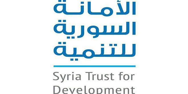 زيادة رأسمال 63 صندوقاً بقيمة 368 مليون ليرة ضمن برنامج مشروعي بالسويداء
