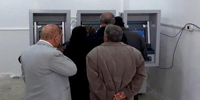 المصرف التجاري رقم 4 في حمص يضع أربعة صرافات جديدة بالخدمة
