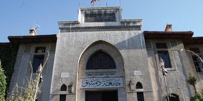 جامعة دمشق تمدد فترة التقدم لمفاضلة ملء الشواغر الخاصة بمقاعد الطلاب العرب والأجانب في الدراسات العليا