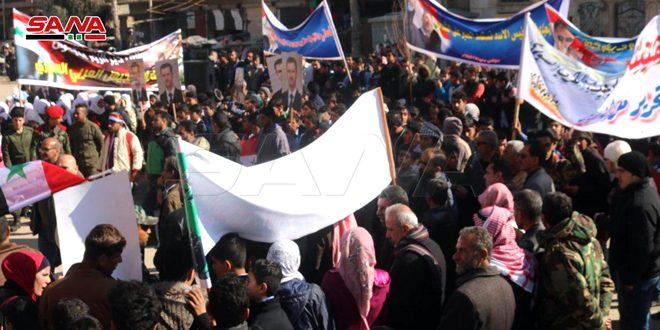 احتفال جماهيري في مدينة البوكمال ابتهاجا بانتصارات الجيش العربي السوري على الإرهاب