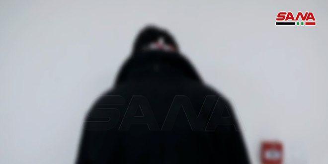 وزارة الداخلية: القبض على شخص يقوم بتصريف العملات الأجنبية بالسوق السوداء