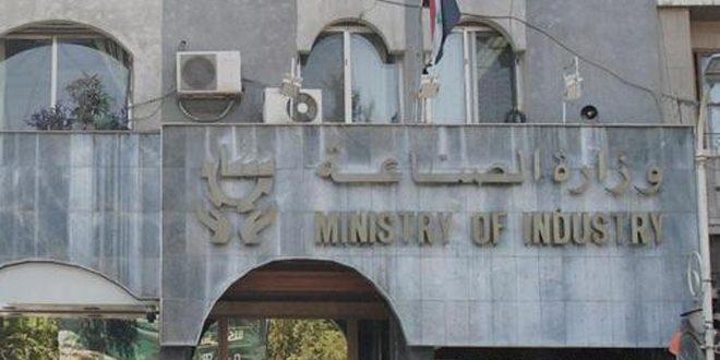 التقدم لمسابقة واختبار وزارة الصناعة لغاية الـ 17 من شباط القادم