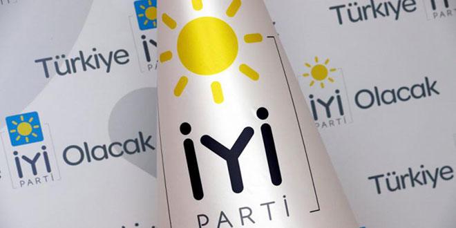 حزب تركي: استمرار دعم تركيا للإرهابيين في سورية سينعكس سلباً على سمعتها في العالم