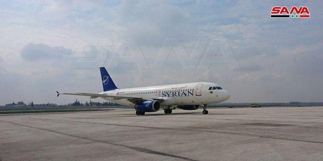 ابتداء من 6 آذار رحلات أسبوعية من دمشق إلى حلب على متن الخطوط الجوية السورية