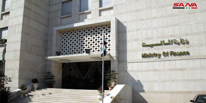 المالية تدعو العاملين في الدولة ممن لم يستلموا رواتبهم لاستلامها قبل الثانية عشرة من ظهر الغد