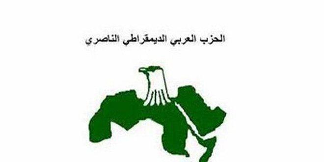الحزب العربي الديمقراطي الناصري: الإجراءات الاقتصادية القسرية ضد سورية بلطجة أمريكية