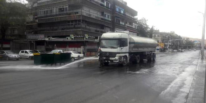 تواصل حملات النظافة والتعقيم في دمشق والسويداء في إطار جهود التصدي لفيروس كورونا