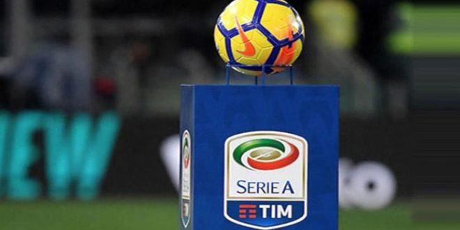 استئناف الدوري الإيطالي في 20 حزيران المقبل