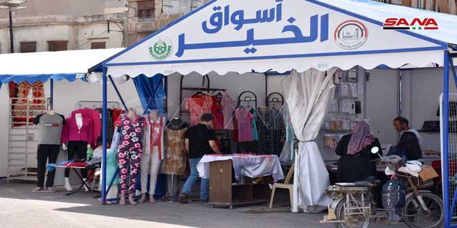 غرفة صناعة حمص تجهز منافذ بيع لتأمين السلع والمواد من المنتج للمستهلك