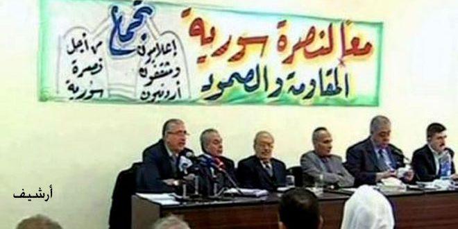 تجمع إسناد الأردني: سورية ستتغلب على الإجراءات القسرية أحادية الجانب المفروضة عليها