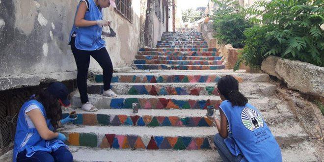 في اليوم العالمي لمهارات الشباب.. مبادرة شبابية لتلوين الدرج الأثري في الحميدية بحمص