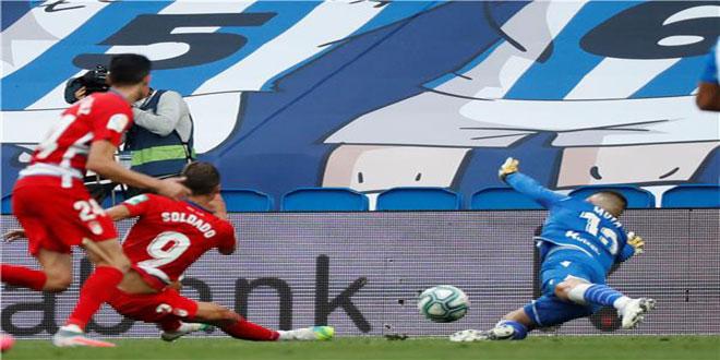 غرناطة يهزم سوسيداد في الدوري الإسباني