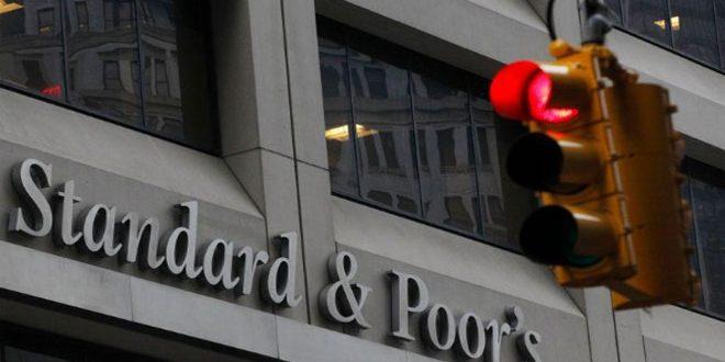 ستاندرد اند بورز: كورونا سيكبد البنوك خسائر قروض بتريليوني دولار
