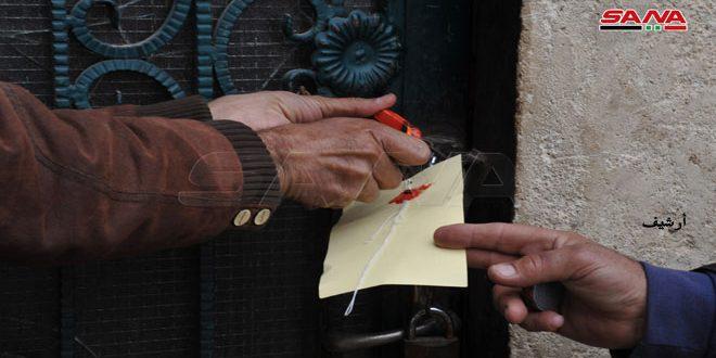 تنظيم 179 ضبطاً تموينياً بحمص خلال عطلة عيد الأضحى