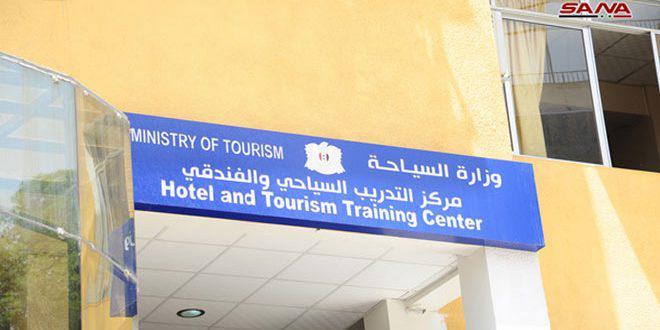 وزارة السياحة تصدر برنامج امتحانات الدورة الإضافية للشهادة الثانوية المهنية الفندقية