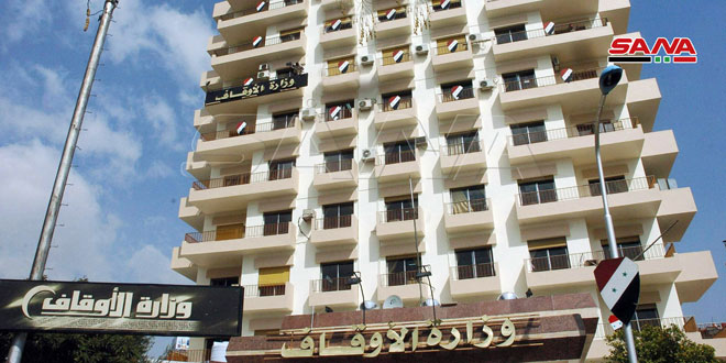 وزارة الأوقاف: إعادة افتتاح المساجد لصلوات الجمعة والجماعة بدمشق وريفها اعتبارا من فجر غد