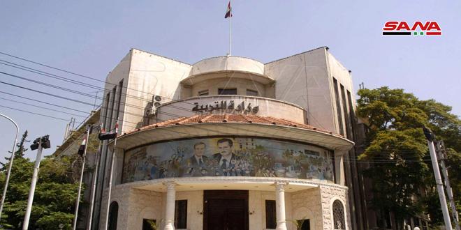 وزارة التربية: لم نحدد بعد موعد إعلان نتائج شهادة التعليم الأساسي