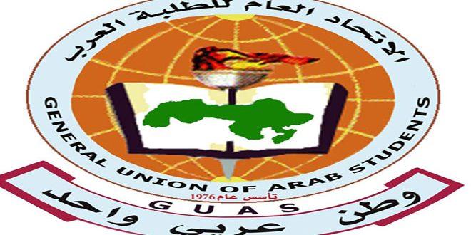 الاتحاد العام للطلبة العرب: الاتفاق بين ميليشيا (قسد) وشركة أمريكية لسرقة النفط السوري باطل