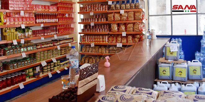 افتتاح صالتين للسورية للتجارة في حمص