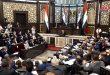 مجلس الشعب يعقد جلسته الأولى من الدورة العادية الأولى لمناقشة البيان الوزاري للحكومة