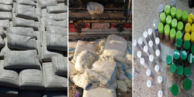 تنظيم 51 ضبطاً تموينياً في حمص خلال اليومين الماضيين