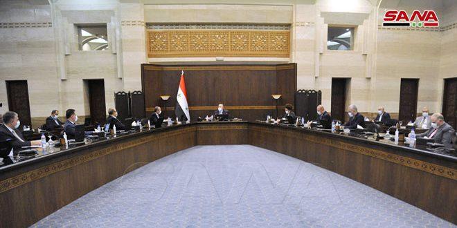 المجلس الأعلى للتخطيط الاقتصادي والاجتماعي يناقش مشروع الموازنة العامة للدولة للسنة المالية 2021