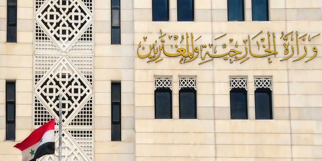 الخارجية: سورية تدين بشدة محاولات الإرهابيين وداعميهم فبركة مسرحية كيميائية جديدة في إدلب وتدعو الدول الداعمة للإرهاب إلى التوقف عن هذه الألاعيب
