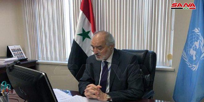الجعفري: الغرب يشوه الحقائق العلمية ويفبرك الأكاذيب بشأن ملف الكيميائي في سورية ويجب إغلاق هذا الملف نهائياً