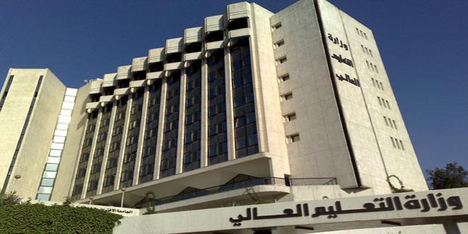 التعليم العالي تحدد موعد قبول طلبات تعادل الشهادات الجامعية غير السورية لاختصاص الطب البشري