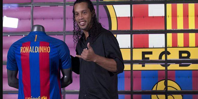 نجم كرة القدم البرازيلية رونالدينيو يعلن إصابته بفيروس كورونا