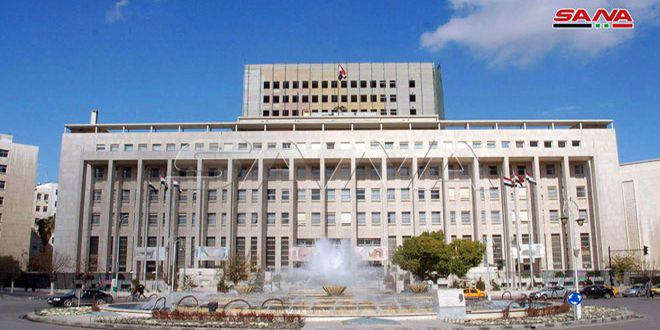 مجلس النقد والتسليف يوافق على إصدار شهادات استثمار فئة (أ) تتراوح قيمها بين نصف مليون و10 ملايين ليرة