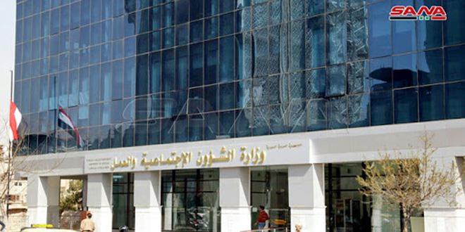 وزارة الشؤون: إحداث مكتبين للعمل في المدينة الصناعية بعدرا وحسياء