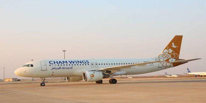 مع عودة افتتاح مطار دمشق الدولي… أجنحة الشام تبدأ برمجة رحلاتها إلى أهم محطاتها