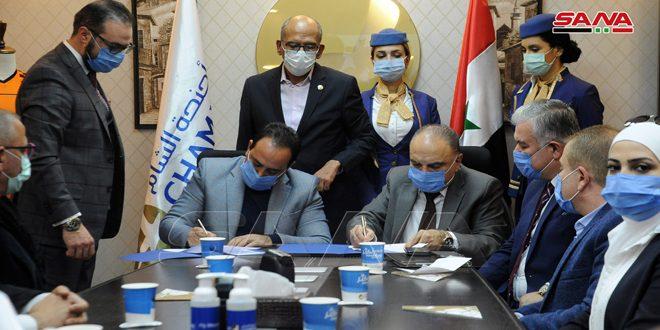 نادي الوحدة يوقع عقد رعاية مع شركة أجنحة الشام للطيران