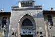 طلبات الالتحاق بدرجات الماجستير بجامعة دمشق تبدأ في 29 الشهر الجاري