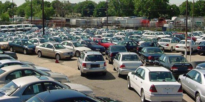 مزاد لبيع نحو 500 سيارة وآلية وميكروباص عبر مؤسسة التجارة الخارجية