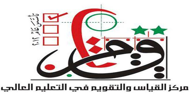 تأجيل الامتحان الوطني الموحد للصيدلة إلى الـ 19 من كانون الأول القادم