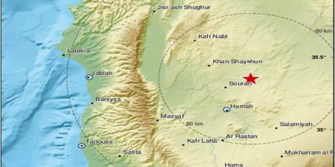 هزة أرضية بقوة 4.1 درجات شمال شرق حماة