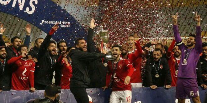 الأهلي المصري يتوج ببطولة كأس مصر للمرة السابعة والثلاثين