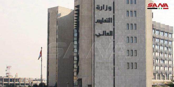 مجلس التعليم العالي يسمح باستمرار استضافة طلاب جامعة الفرات وفرع إدلب بجامعة حلب وكليات تدمر بجامعة البعث في الجامعات الأخرى