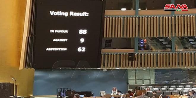 الجمعية العامة للأمم المتحدة: الجولان سوري وعلى (إسرائيل) الانسحاب منه