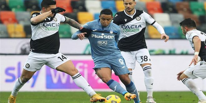 تعادل أتالانتا مع أودينيزي في الدوري الإيطالي