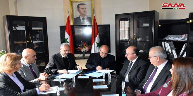 اتفاقية لتعزيز التعاون العلمي بين جامعة دمشق والمعهد العالي للدراسات والبحوث السكانية