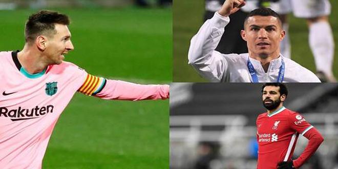 الاتحاد الأوروبي لكرة القدم يعلن تشكيلة فريق الأحلام لعام 2020