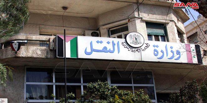 رحلة للخطوط الجوية السورية دمشق-القامشلي- دمشق يوم السبت المقبل