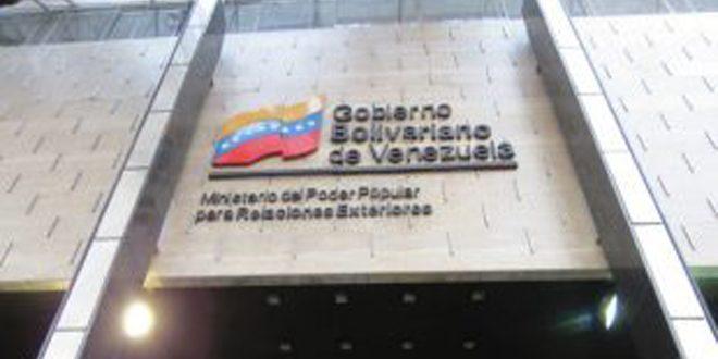 فنزويلا تدين بشدة العدوان الأمريكي على مناطق في دير الزور
