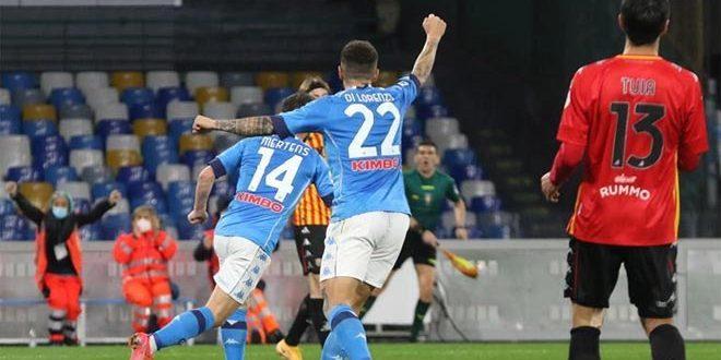 نابولي يفوز على بينفينتو في الدوري الإيطالي