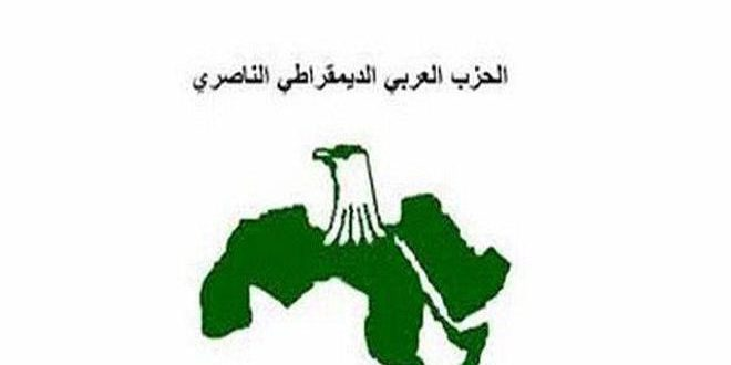 الحزب العربي الناصري في مصر يدين العدوان الإسرائيلي على محيط دمشق