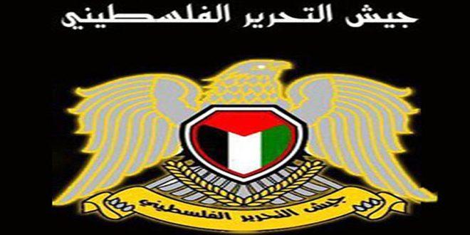 جيش التحرير الفلسطيني:ثورة آذار محطة مضيئة في تاريخ الأمة العربية