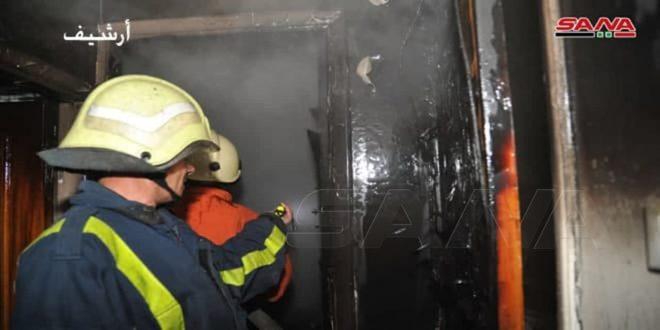 وفاة شخص جراء حريق ضمن منزل في جرمانا